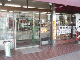 kurumagaeshi
